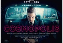 Cosmopolis UK Poster1 220x150 Cosmopolis   Blu Ray Review