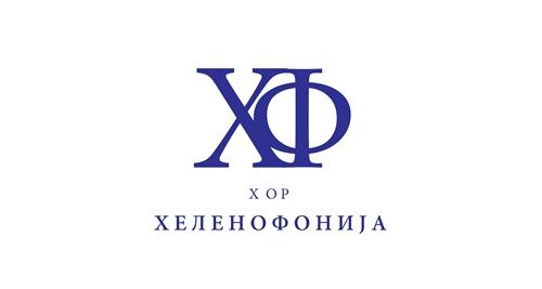logo-helenofonija-2018-final-500%cf%87267