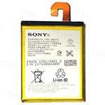 аккумуляторной батареи (АКБ) на Sony Xperia