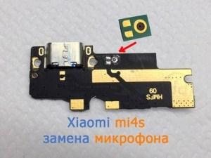 Xiaomi mi4s плохо работает микрофон. Замена микрофона.