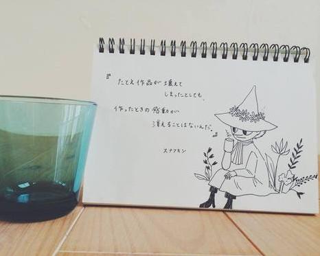 tumblr_inline_nb0qhbbweu1s7l1qm