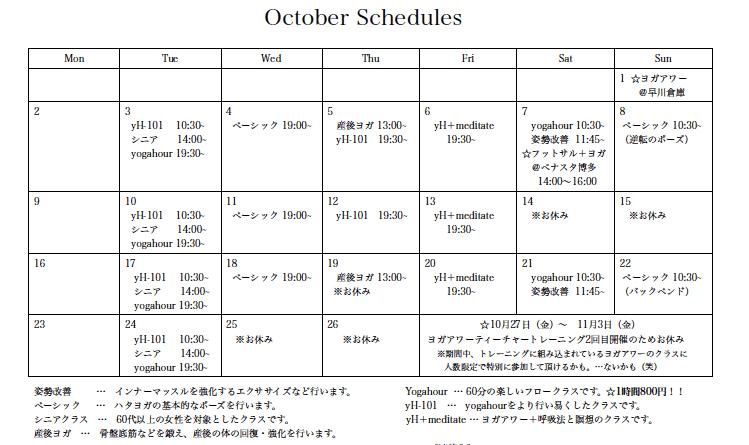 スクリーンショット 2017-09-27 14.11.52