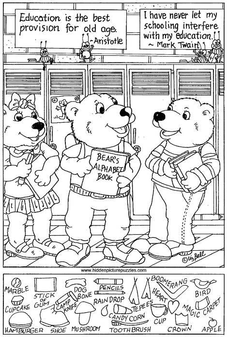 "Have a ""BEARY"" fun school year!"