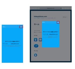 iPhoneiPad3