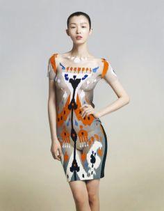 Jin Chong Yu