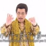 YouTubeで700万回再生したのに広告貼り忘れたw「ピコ太郎」が歌う「ペンパイナッポーアッポーペン」の動画が世界中を席巻www