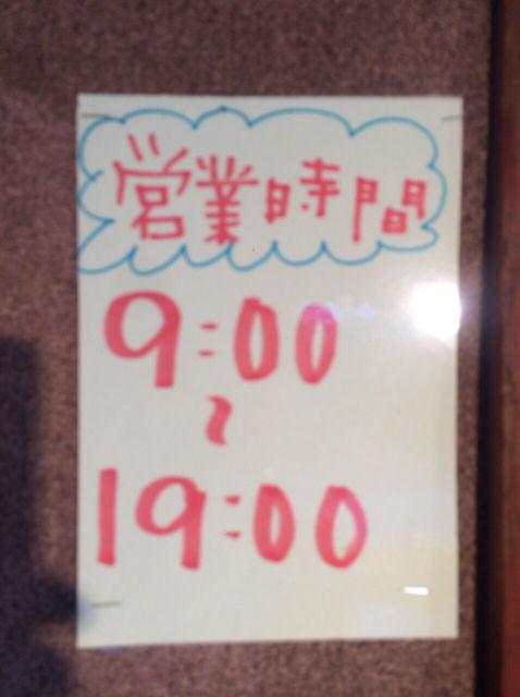 85FFDFEE-157C-4ECE-A1FC-9926EA651BCF.jpg