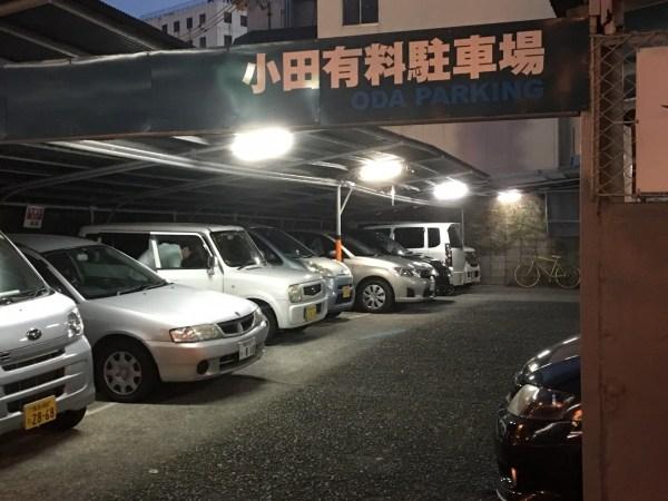 熊本下通駐車場安い