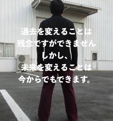 FullSizeRender 17_Fotor
