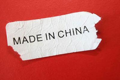 (ebay輸出)日本製だけど、中国製造には気をつけて!