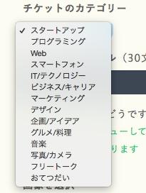 スクリーンショット 2015-05-27 14.07.33