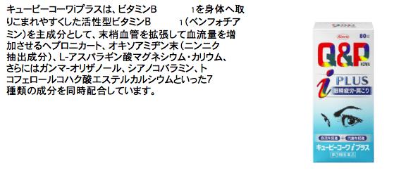 スクリーンショット 2015-09-20 15.50.28