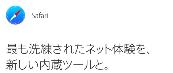 スクリーンショット 2015-10-01 21.28.20