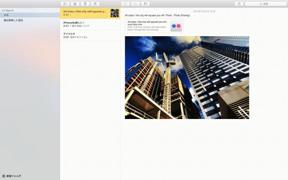 スクリーンショット 2015-10-02 9.47.01