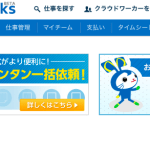 スクリーンショット 2015-10-05 7.52.13