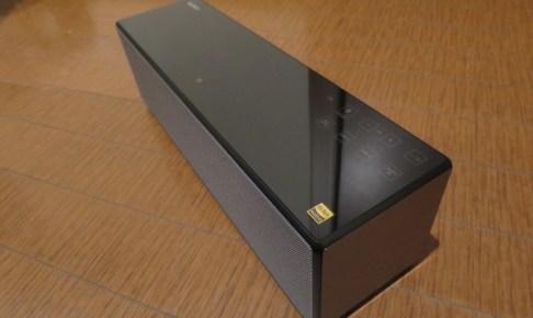 Sony SRS-X882