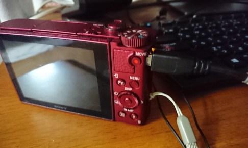 Cyber shot DSC-WX5004
