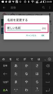 Screenshot_20180210-230010