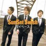 ED6 Single - My Pace [SunSet Swish] [Nipponsei] (192) (Copy)