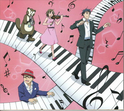 Nodame.Cantabile.full.430010
