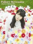 [2014.11.19] (Album) Taketatsu Ayana - Colore Serenata [MP3]