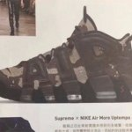 Supreme X Nike Air more Uptempo は3色展開!?