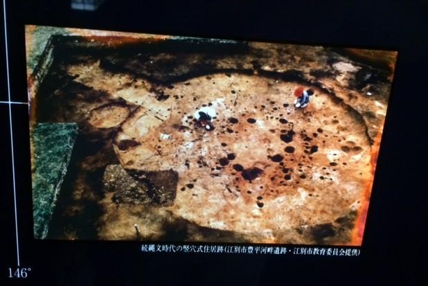 手宮洞窟歴史