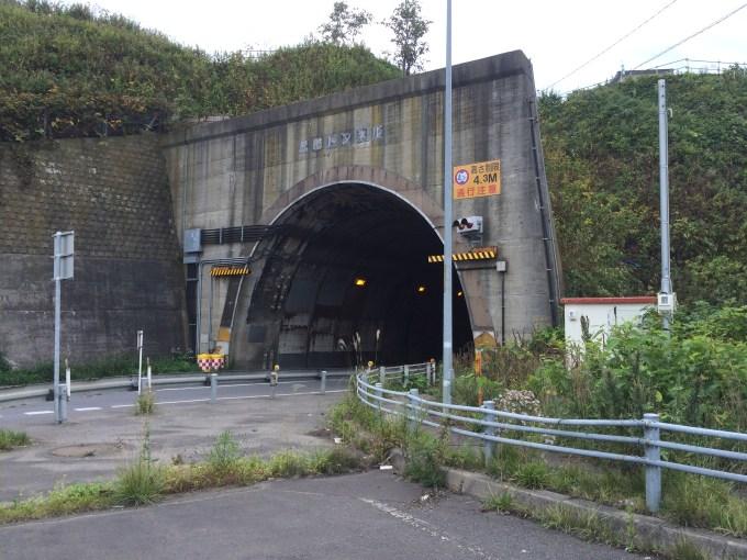 忍路手前のトンネル