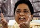 'यूपी में हर हाल में सत्ता' के लिए माया ने चला नया दांव, चौंक जाएंगे दूसरे दल