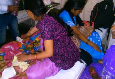मिनी मुख्यमंत्री की विधानसभा- एक बैड में 2 गर्भवती महिलाा भर्ती