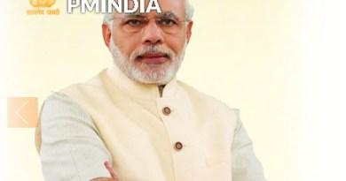 'मन की बात' मुझे आपको जोड़ करके रखती हैं ; प्रधानमंत्री
