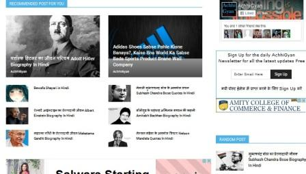 WordPress Blog Me Custom Home Page Layout Kaise Design Kare