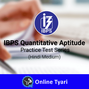 IBPS Quantitative Aptitude : Practice Test Series