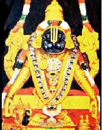 korukonda narasimha swamy temple
