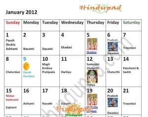 Hindu Calendar 2013 with Tithi