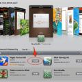 Cuidado con las aplicaciones para iPad: mismas aplicaciones, más grandes, más caras