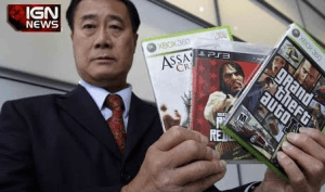 Leland Yee went hard on the industry for violent video games