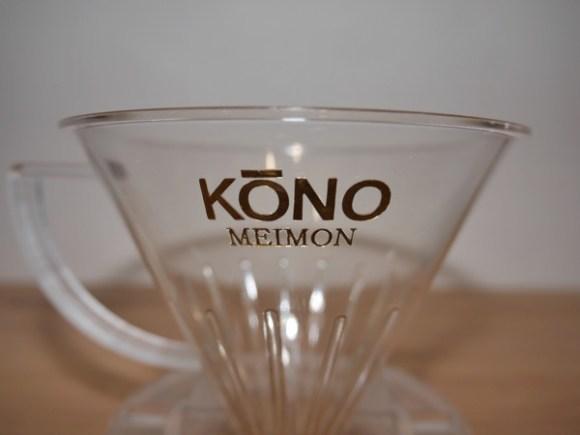 hiroyaki.konotype.dripper.coffee002.JPG