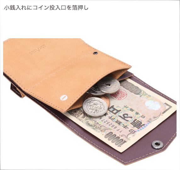 Hiroyaki chiisana saifu dambo003