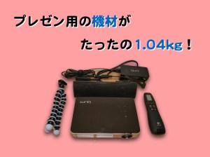 hiroyaki.most.compact.set001