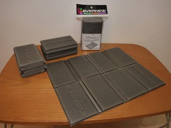 Evernew compactmat003