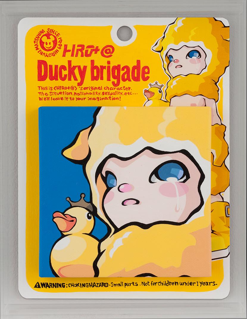 AB-mini_Ducky-Brigade