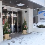 青森県弘前市・「弘前国際ホテル」で朝食を。