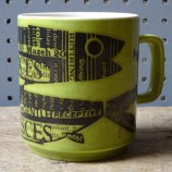 Vintage Hornsea Pisces mug | H is for Home