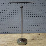 Vintage metal T-bar stand | H is for home