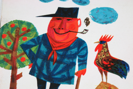 detail from 1950s/60s KLM menu cover