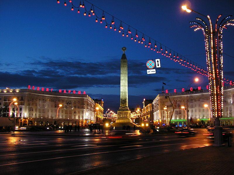 Plein in Minsk, de hoofdstd van Wit-Rusland