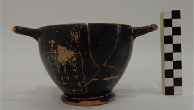 Wijnbeker van Perikles? - ekathimerini.com
