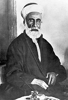 Hoessein Ibn Ali (1853-1931)