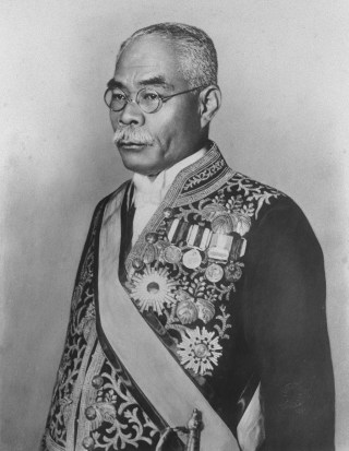 Hamaguchi Osachi